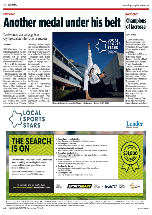 Lacrosse team, Maribyrnong Leader (June 20 2017)
